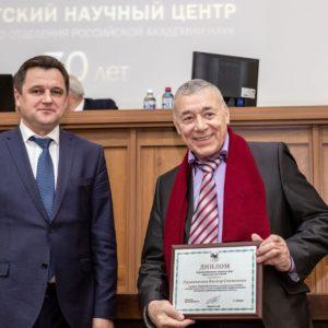 Rukavishnikov Viktor Stepanovich  corresponding Member of the Russian Academy of Sciences, Professor, Doctor of Medical Sciences